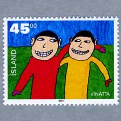 アイスランド 2003年友情