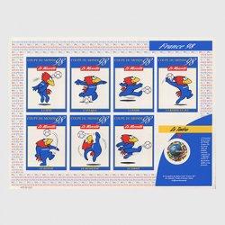 フランス 1998年サッカーワールドカップ・セルフ糊小型シート※