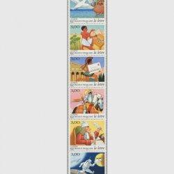 フランス 1998年切手の日6種連刷