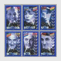 フランス 1998年著名人シリーズ(映画俳優)6種