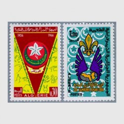 アルジェリア 1966年ボーイスカウト2種