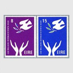 アイルランド 1975年国際女性年2種