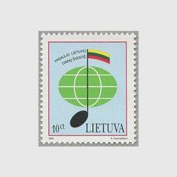 リトアニア 1994年リトアニア世界歌謡祭