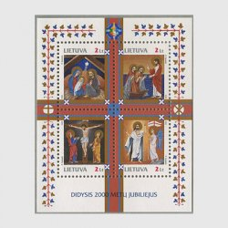 リトアニア 2000年Holy Year2000小型シート