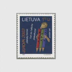 リトアニア 2003年ヨーロッパ切手