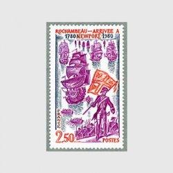 フランス 1980年ロシャンポーのニューポート上陸200年