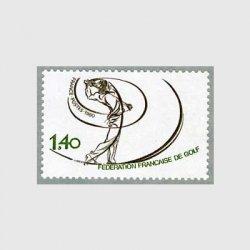フランス 1980年フランスゴルフ連盟