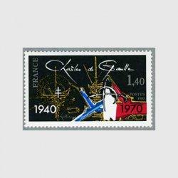 フランス 1980年ドゴール グラビア