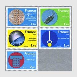 フランス 1981年偉大なる達成5種