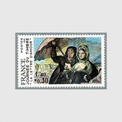 フランス 1981年切手の日