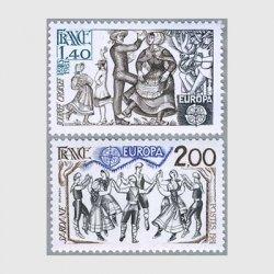 フランス 1981年ヨーロッパ切手2種