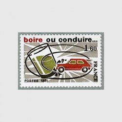 フランス 1981年交通安全運動