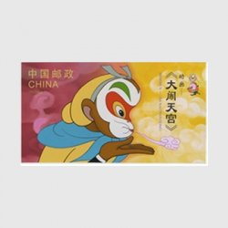 中国 2014年アニメ「大いに天宮を騒がす」切手帳