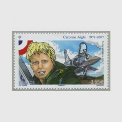 フランス 2014年航空切手