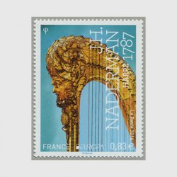 フランス 2014年ヨーロッパ切手「楽器・ハープ」