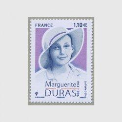 フランス 2014年マルグリット・デュラス