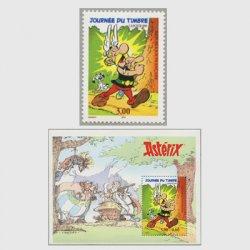 フランス 1999年切手の日
