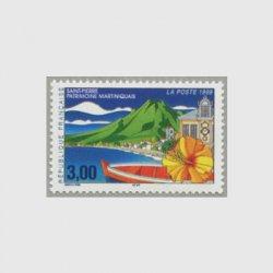 フランス 1999年マルティニークの遺産