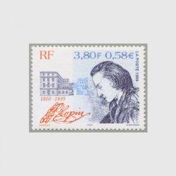 フランス 1999年ショパン死去150年