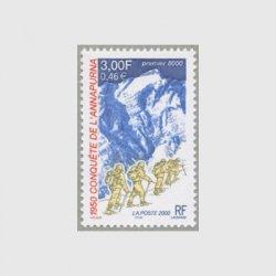 フランス 2000年アンナブルナ連山登頂