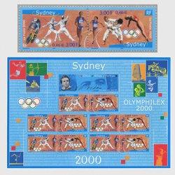 フランス 2000年シドニー五輪