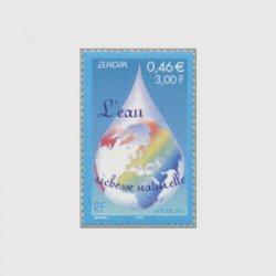 フランス 2001年ヨーロッパ切手