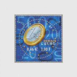 フランス 2001年ユーロ硬貨