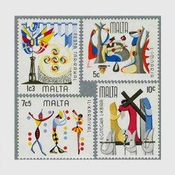 マルタ 1976年カーニバルなど行事4種