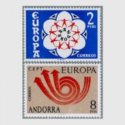 アンドラ(西管轄) 1973年ヨーロッパ切手2種