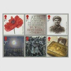 イギリス 2014年第1次世界大戦100年6種