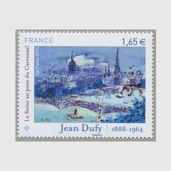 フランス 2014年美術切手「ジャン・デュフィ」