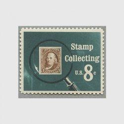 アメリカ 1972年切手収集