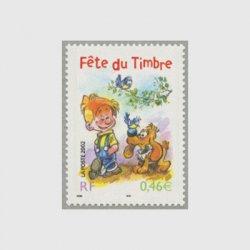 フランス 2002年切手の日