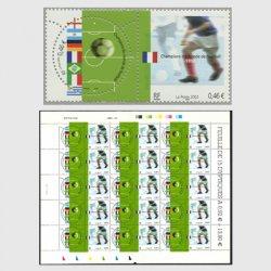 フランス 2002年ワールドカップ・サッカー<img class='new_mark_img2' src='https://img.shop-pro.jp/img/new/icons16.gif' style='border:none;display:inline;margin:0px;padding:0px;width:auto;' />