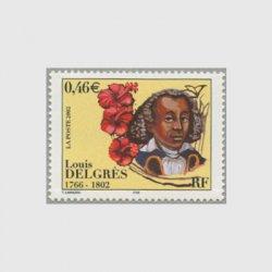 フランス 2002年ルイ・デルグレ