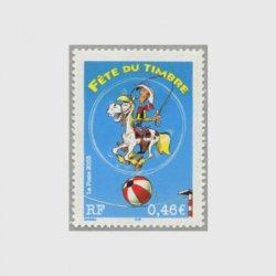フランス 2003年切手の日