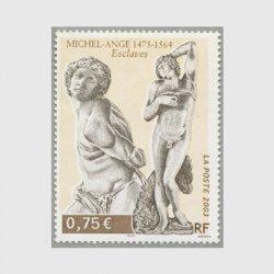 フランス 2003年美術切手・ミケランジェロ