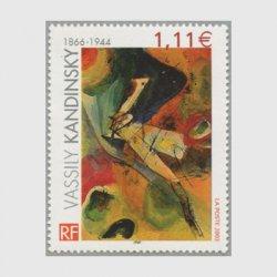 フランス 2003年美術切手・ヴァシリー カンディンスキー