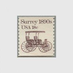 アメリカ 1981年輸送機関 額面「c」付き「馬車」