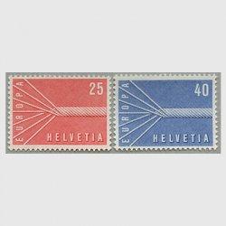 スイス 1957年ヨーロッパ切手2種