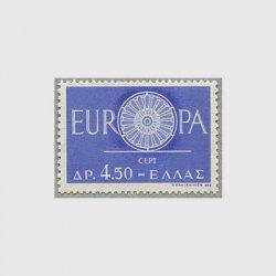 ギリシャ 1960年ヨーロッパ切手