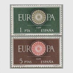 スペイン 1960年ヨーロッパ切手2種