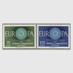 トルコ 1960年ヨーロッパ切手2種