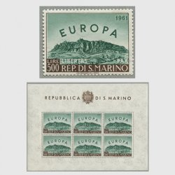 サンマリノ 1961年ヨーロッパ切手