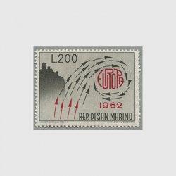 サンマリノ 1962年ヨーロッパ切手