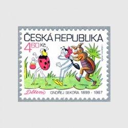 チェコ共和国 1999年アリのFerdaとカブトのPytlik
