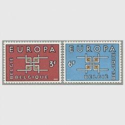 ベルギー 1963年ヨーロッパ切手2種