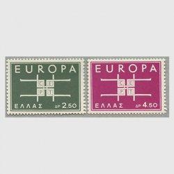 ギリシャ 1963年ヨーロッパ切手2種