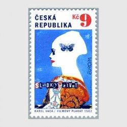 チェコ共和国 2003年ヨーロッパ切手