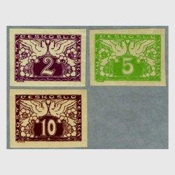チェコスロバキア 1919年特別郵便配達切手3種